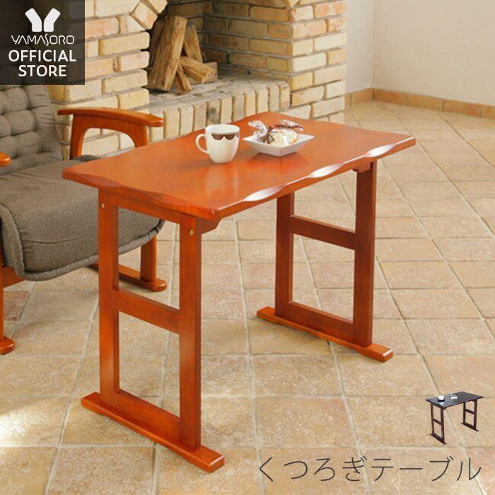 alamode: 供桌子舞臺椅子使用的座位卓低桌面中心桌子木製桌子長桌子個人電腦桌子木製桌子桌子高表舒適桌子 ...