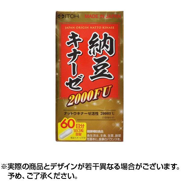 Angel Drug: 井藤中醫納豆激酶2000FU 180粒井藤中醫製藥健康管理   日本樂天市場