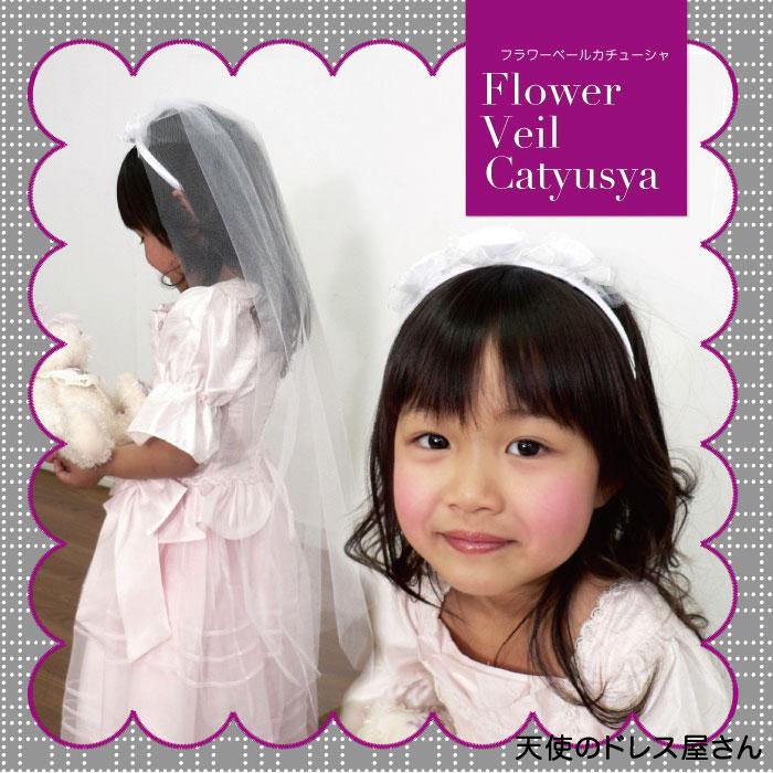 tenshinodoresuyasan: 購買的頭髮配件顯示器價格完美的花頭巾衣服的聖誕老人帽子 !fs3gm | 日本樂天市場