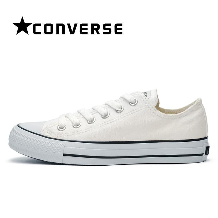 converse sneakers black line