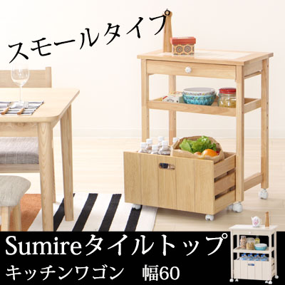 apricot-r | rakuten global market: kitchen trolley wood trundle tile