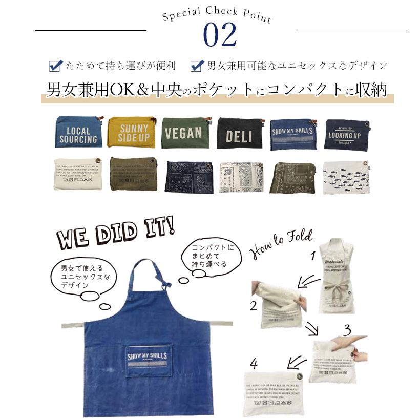 Apron-Story: 像簡單的工作設計漂亮的Vintage一樣花andopakkaburuepuron棉100%horutanekku式頭頸的技術的重要禮物禮物 ...