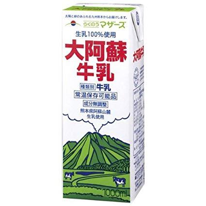 Asagohanhonpo: 大阿蘇牛奶rakunou母親1000ml牛奶熊本生產 | 日本樂天市場
