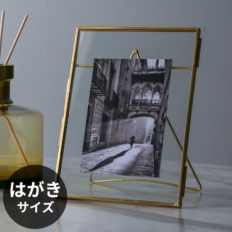 【楽天市場】ガラスと真鍮でできたフォトフレーム(63270)【写真立て おしゃれ フォトスタンド...