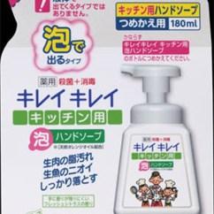 Kitchen Soap Cupboard Installation Himeji Distribution Center Kirei 家庭药膳药膳的厨房发泡手肥皂 家庭药膳药膳的厨房发泡手肥皂笔芯180 毫升药剂