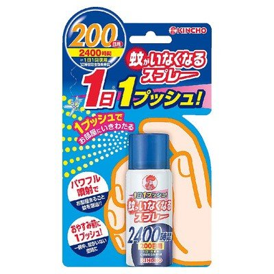 Himeji Distribution Center: Kincho (塞爾維亞) 蚊子不會影響消毒為 45 毫升 × 3 點設置驅蚊噴霧 200 天 12 小時持續 ...