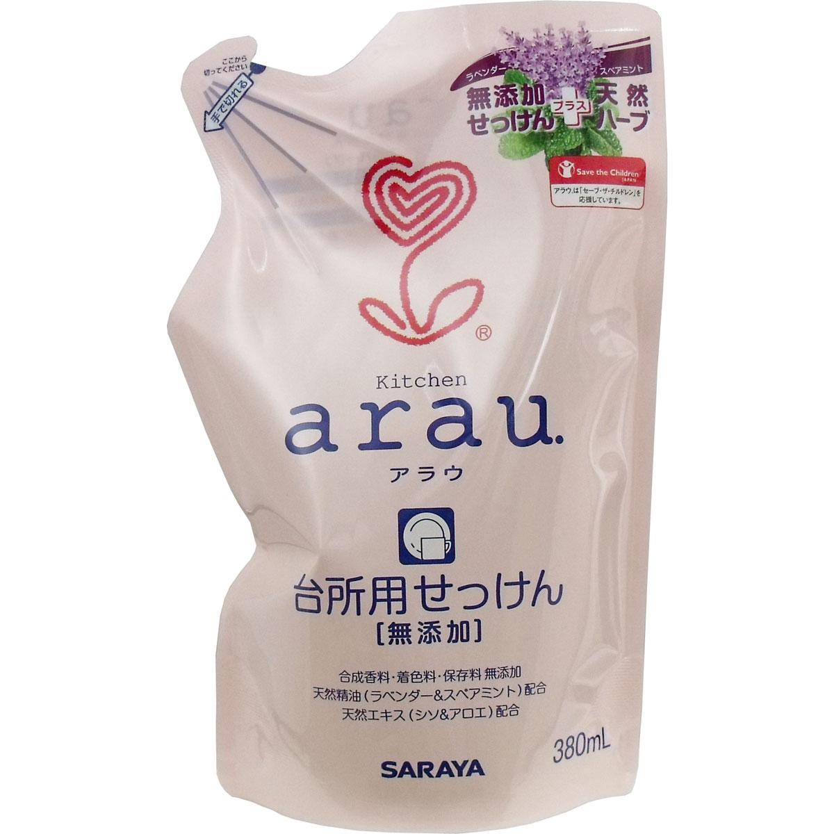 kitchen soap banquette bench himeji distribution center arau 厨房肥皂笔芯为380 毫升 现在 现在只膨胀