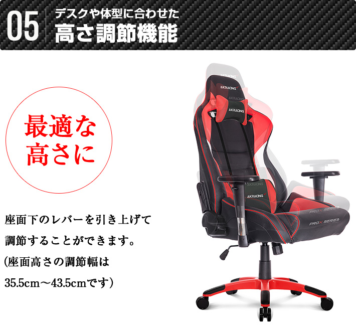 posture gaming chair menards patio chairs for a penny athletetribe akracing pro x erker racing and office improvement all 4 color