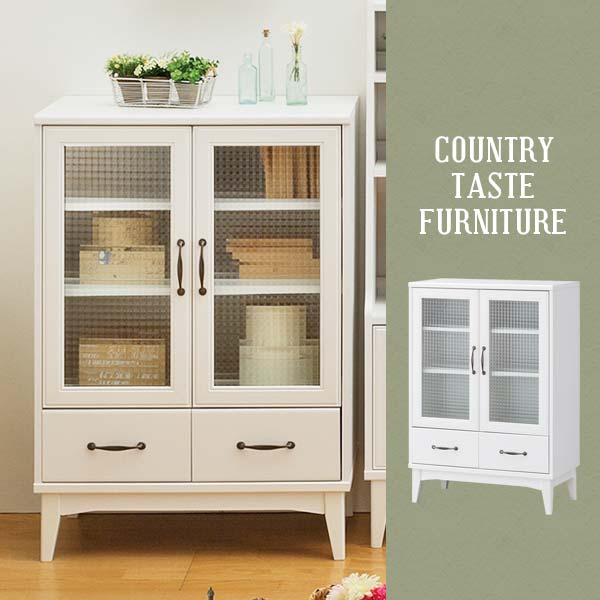 storage cabinets kitchen hotels with kitchens in ocean city md atom style cabinet white house furniture fashionable retro design nordic dining tableware shelf driving