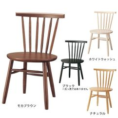 Chair Design Model Gym Workout 7 Dvd Set Atom Style Dining Wood Solid Nordic Cheer Paso Concha Cafecheart Pun Retro Work Chairs Backrest Table