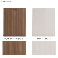 Bookcase Cabinets Living Room Accent Wall Tile Ideas Atom Style Cabinet Completed Bookshelf Scandinavian Shoe Box Finished 90 Cm Wide