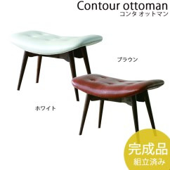 Chair Stool Retro Ikea Wooden High Atom Style Designers Cheat Counter Ottoman Modern Living Nordic Stylish Mid Century Hung The Snazzy One Generic Furniture Row Foot Place