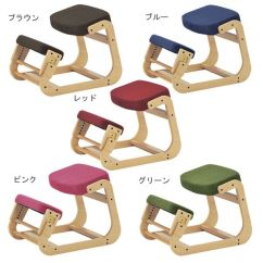 Balance Chair For Kids Rick Owens Atom Style Adult Learning Wooden Nordic Desk Paso Concha Sled