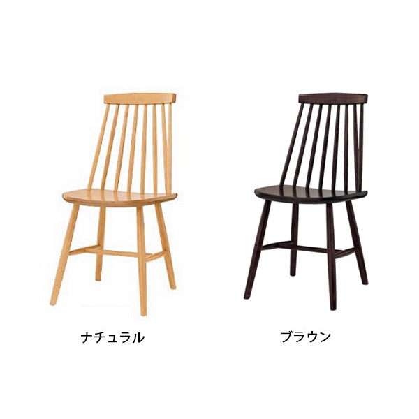 retro cafe dining chairs silver chair bows atom style wooden for caf eacute fashionable nordic cheer mid century with backrest antique solid wood modern model