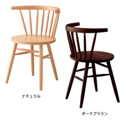 Retro Cafe Dining Chairs Hans Wegner Flag Halyard Chair Atom Style Wooden For Caf Eacute Fashionable Cheer Backrest With Nordic Solid Wood Mid Century Modern Antique Model Room