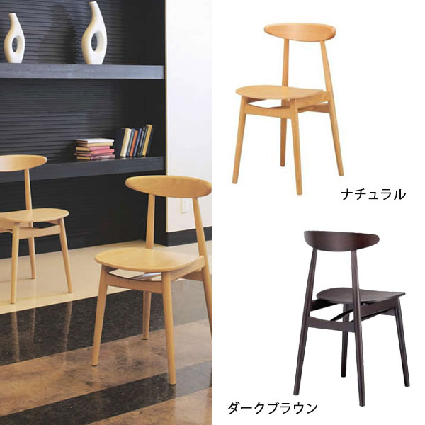 retro cafe dining chairs chair design london atom style wooden cafeteria fashionable nordic fashion with backrest modern mid century model solid wood