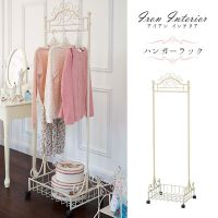Cute Coat Racks