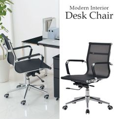 Office Chair Castors Black Covers To Hire Atom Style Desk Learning With Casters Mesh Paso Concha Living