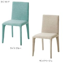 Retro Cafe Dining Chairs Dog Chair Beds Atom Style Scandinavian Fashionable Table Cute Living Desk Design Learning Study