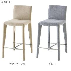 High Chair That Attaches To Counter Eames Dining Replica Atom Style Nordic Bar Stools Bercounterchair Sand Beige Grey Chairs Type For Fashion