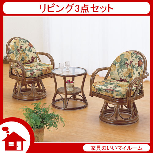 2 chairs and table rattan leather office cheap auc 11myroom wicker furniture latin living 3 piece set