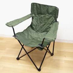 Folding Chair Nylon Exterior Rocking Chairs Auc Atuko501 Army Green Military Outdoor Thing Camping The Product Details Real British Troops