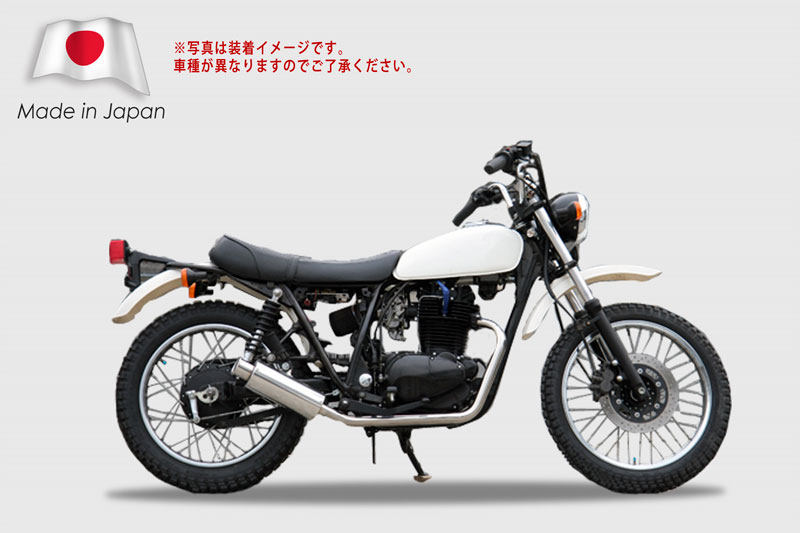 BIGROW: KAWASAKI Kawasaki 250 TR-all stainless steel