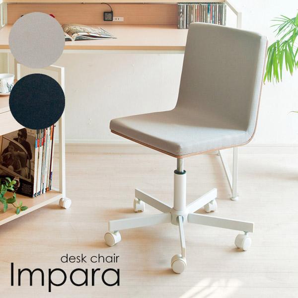 office chair castors ikea strandmon covers auc bolet impara impala bending wood desk with rotating touch lifting pc paso concha sturdy mid century modern scandinavian
