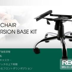 Recaro Office Chair Malaysia Baby To Eat Auc Deporacing 42 Off Conversion Based Sr Lx Enabled Products