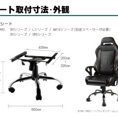Recaro Office Chair Malaysia Christmas Covers Pinterest Auc Deporacing 42 Off Conversion Based Sr Lx Enabled Products