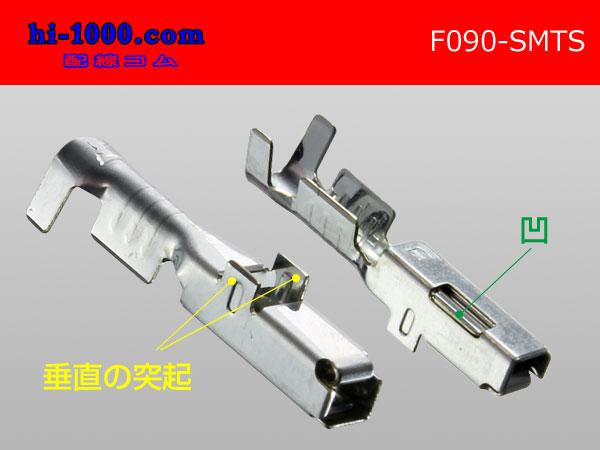 Wiring Harness Yazaki