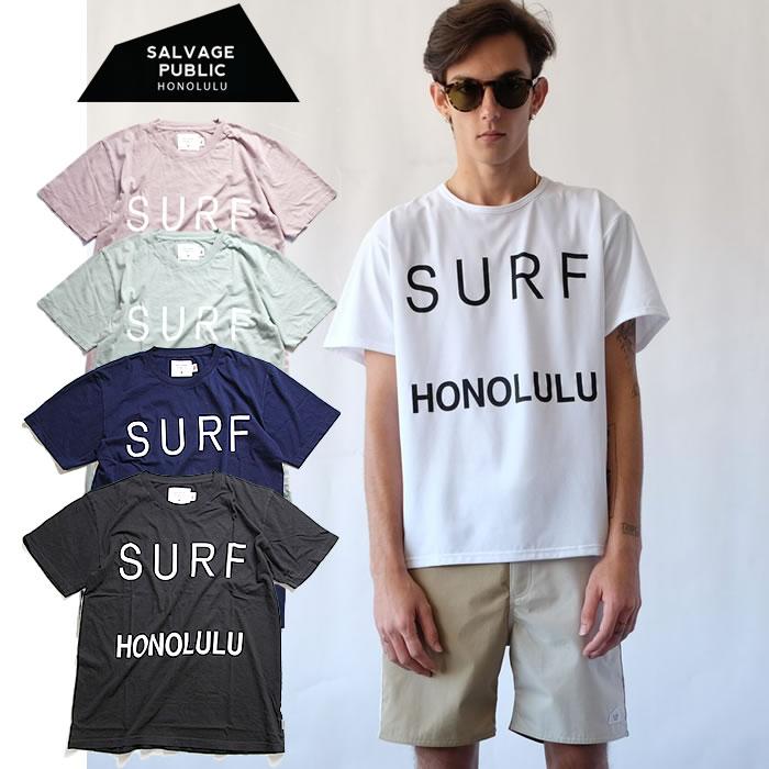 【楽天市場】【7/25 8%OFFクーポンあり! 最大P39倍!】サルベージパブリック Tシャツ メンズ ...