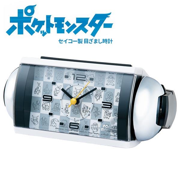 Pokemon Sun Amp Moon Alarm Clock
