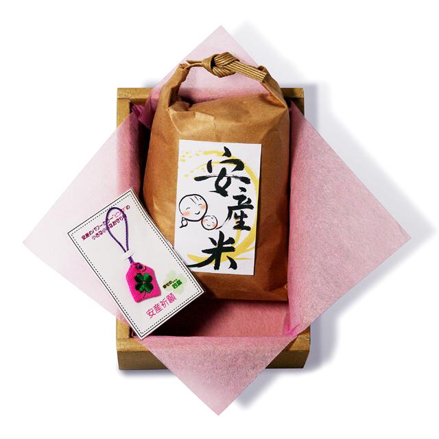 【楽天市場】祈願したお米のお守り 安産米:黒川まるいし農場