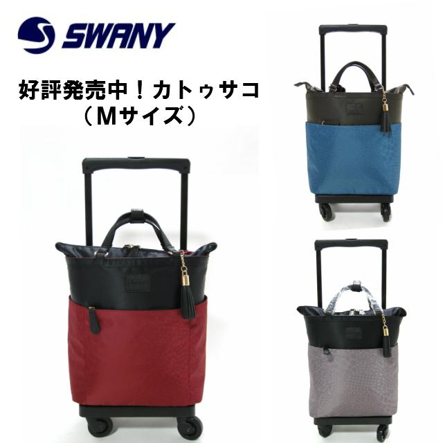 kyoutodemachiyanagi fujiya: 是否供suwanisuwanikyaribaggushopingukatokatusako外出使用的飛翔距離購物飛翔距離下降價格漂亮的 ...