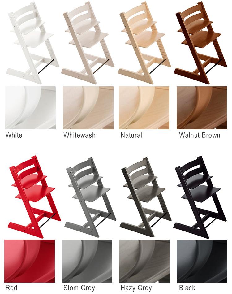 tripp trapp high chair swivel kitchen chairs koten rakutenichibashiten eu model stokke