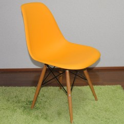 Orange Side Chair Mega Motion Lift Chairs Reviews Auc Pleasure0905 And To Your Eames Dsw Shell Wood Base Dining Materials Pp