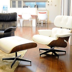Charles Eames Lounge Chair Furry Bean Bag Chairs Canada Auc Pleasure0905 And Ottoman Set White X Walnut Leather Sitting Comfortable Is Superb Ray Personal Per Person For One Seat