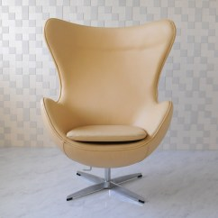 Jacobsen Egg Chair Leather Saddle Or Stool Auc Pleasure0905 Ibose Specifications Beige Arne New Eggchair Designers Among Our Customers Personal Sofa One Seat 1 Person For