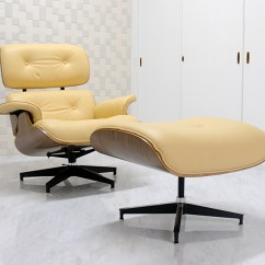 Charles Eames Lounge Chair Kmart Camping Chairs Auc Pleasure0905 And Ottoman Set Color Beige Design 1907 1978