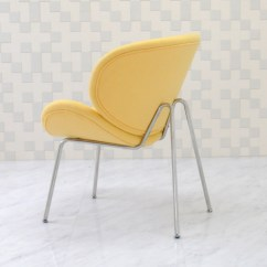 Orange Slice Chair X Back Chairs Black Auc Pleasure0905 And Pierre Poulin Design Color Yellow Designer Furnishings Alone For One Seat Sofa Paulin