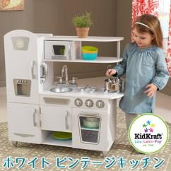 Kids Wooden Kitchen Price Pfister Faucet Replacement Parts Auc Roadster 树的玩具小孩选秀白复古厨房kidkraft过家家厨房过家家厨房 树的玩具小孩选秀白复古厨房kidkraft过家家厨房过家家厨房过家家安排木制厨房女人的孩子的玩具小孩家具