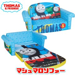 Thomas The Tank Engine Flip Out Sofa Australia Bed Mumbai Furniture Auc Roadster Marshmallow Open Blue Yellow Children S Kids Chair Room
