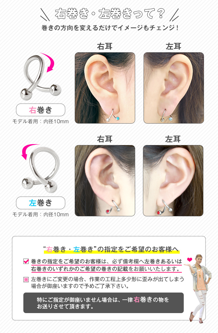 cartilage piercing diagram honeywell zoning wiring auc roque 3 size 18 g 16 14g spiral barbell body can choose