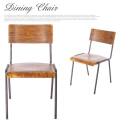 Antique Dining Chairs Value Turquoise Spandex Chair Covers B Casa Inte Stylish Retro Feel Vintage Design Interior