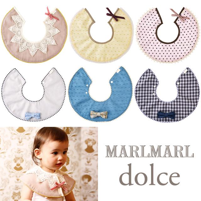 【楽天市場】【正規販売店】MARLMARL マールマール dolceシリーズ よだれかけ ビブ スタイ 【...
