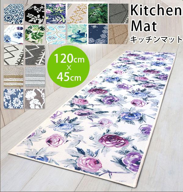 cute kitchen rugs rustic hutch backyard 厨房垫大冠军yokodzuna 120 厘米单位 可爱马特经典敷料45