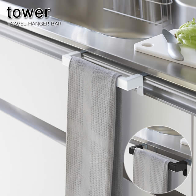 kitchen towel bars kraft maid cabinets beau p hanger bar tower all two colors take a dishcloth space saving