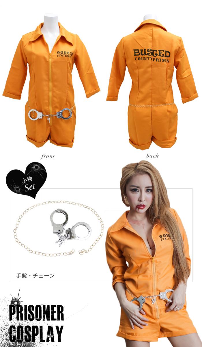 prisoner halloween costumes orange | newchristmas.co