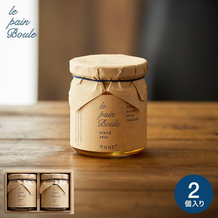 【楽天市場】le pain boule(ル・パン・ブール)ハニー 2個セット(木箱入り)(あす楽一時休...
